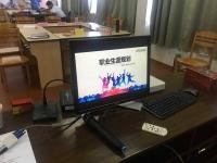 邹海龙8月19给宁波中国石油化工讲授《职业生涯规划》圆满结束!