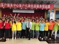 邹海龙老师5月内蒙古电力(三期)《情绪化管理》《职业生涯规划》《说服力沟通》课程圆满结束!
