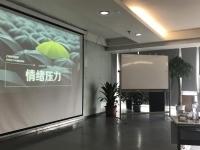 邹海龙老师7月19日给北京百丽鞋业讲授《情绪与情商》课程圆满结束!