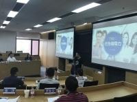 邹海龙老师7月29日给四川发展集团讲授《DISC行为领导力》圆满结束!