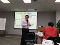 冯南石老师日立电梯《金字塔原理——问题分析与解决》