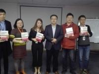 冯南石老师飞屋网络《互联网时代——MTP管理者实践》