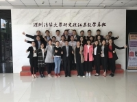 2017年4月23日 王若文老师在无锡讲授《非HR经理的人力资源管理》圆满结束!