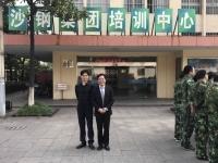 5月14日王若文老师为江苏沙钢集团讲授一天的《阳光心态与正能量》圆满结束啦!