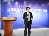 2017年5月18日王若文老师授贵州省公路开发公司之邀,讲授了为期两天的《经济新常态下企业转型变革与创新--能力素质提升