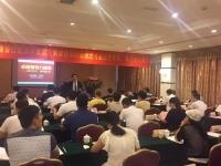 2017年8月19日百名企业家齐聚赣州聆听王若文老师倾情讲授《领导力修炼之---品红色文化,建卓越企业》课程