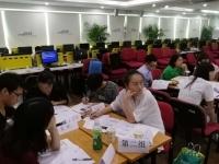 朱磊老师8月29日为深圳某公司进行《目标计划与时间管理》授课