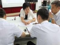 热烈庆祝邓雨薇老师6月24-26号在广西农信社讲授《企业文化打造》课程圆满结束!
