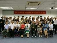 热烈庆祝邓雨薇老师6月10-11号在联金所集团讲授《招聘面试中的望闻问切》课程圆满结束!