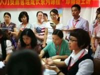 热烈庆祝邓雨薇老师6月3号为石家庄公开课的学员们讲授《招聘面试中的望闻问切》课程圆满结束!