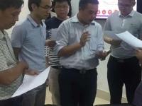 热烈庆祝邓雨薇老师5月18号在广东越腾集团讲授课《管理者全局思维与统筹能力》课程圆满结束!