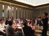 邓雨薇老师2017年3月30日中国邮政《绩效管理系统》