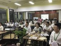 王若文老师10月10日为湖南某公司讲授一期的《MTP中层干部综合管理技能提升》圆满结束!
