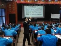 10月21日王若文老师为杭州某化工行业讲授了一期《跨部门沟通与协调》