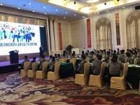 王若文老师10月22-23日来到巢湖为某保险公司讲授了一期振奋人心的《高绩效王牌团队的建设与管理》课程!