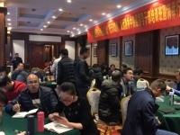 12月18-19日王若文老师为杭州某公司讲授了一期《企业文化战略突破》的课程