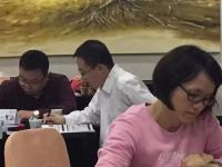 邓雨薇老师2016年11月10日东莞移动《非货币激励的九大方略》