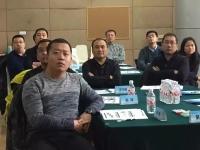 邓雨薇老师2016年11月19-20日哈尔滨移动《管理中的心理学》