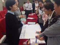 邓雨薇老师2016年12月5-6日广东移动《薪酬包方案设计》