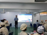2016.06.16珠海《班组长综合管理能力提升训练》