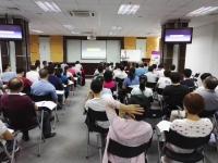 热烈庆祝李明仿老师10月22日给清华大学MBA江门教学中心讲授《现场作业管理与效率提升》