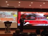 热烈庆祝李明仿老师5月25号在广东联通讲授《100%安全生产》课程圆满结束!