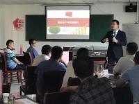 热烈庆祝李明仿老师6月17号在安徽省矿业机电装备公司讲授《精益生产与效率提升》课程圆满结束!