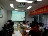 肖振峰老师2016年8月12-13日为广州城建开发集团讲授《成功项目管理的6个法宝》课程完美结束!