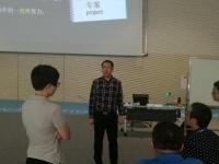 热烈庆祝肖振峰老师5月7号在华夏基因讲授《项目管理的六大法宝》课程圆满结束!