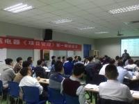 肖振峰老师12月1-2日给深圳某企业讲了2天《项目管理》圆满结束!