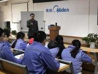 肖振峰老师12月16日给美的电器讲了一期《成功项目的6个法宝》圆满结束!
