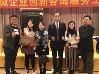 朱磊老师-12月14日-广州《360度高情商职场沟通》公开课