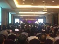 陈西君老师 5月4号 为广州长隆集团讲授《卓越团队执行力》 圆满结束