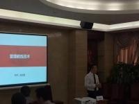 陈西君老师 6月6-7号 湛江某国有电力企业 讲授《管理教练技术》