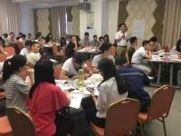 陈西君老师 6月20-21号 志达家居 《LTP卓越领导力》