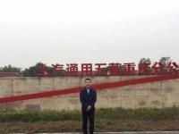 陈西君老师11月19号 上汽五菱 《高效团队建设》