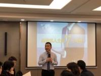 陈西君老师12月9号 深圳星河地产 《高效能人士7个习惯》